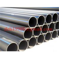 Wholesale MANUFACTURER PE-RT pipe HDPE Corrugated Pipe HDPE Pipe from china suppliers