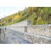 Wholesale Reinforced Soil Gabion Wall from china suppliers