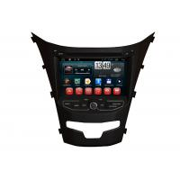 Wholesale Ssangyong 2014 Korando Android Touch Screen Navigation System DVD Player Radio RDS TV from china suppliers