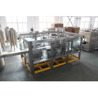 Buy cheap Electric Washing Filling Capping machine / 15000BPH Beverage Water Bottling Equipment from wholesalers
