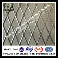 Wholesale 1/4 #20 F carbon steel Flattened expanded metal wire mesh,metal sheet from china suppliers