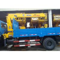 Wholesale 5 Ton Truck Mounted Telescopic Boom Crane  , 2120kg Truck Mounted Crane from china suppliers