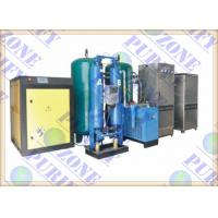 Wholesale 1kg/h industrial ozonizer for decolorizing the papermaking wastewater from china suppliers