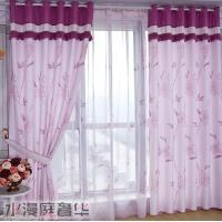 Wholesale Red / Purple Emboridery Window Shower Curtain With Fany Valance from china suppliers