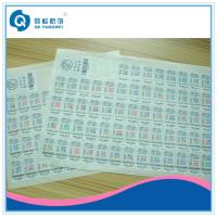 Wholesale Two Dimension Security Barcode Label  , Self Adhesive Barcode Labels from china suppliers