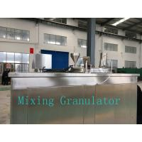 Quality High Speed Mixing Granulator Industrial Blender Machine Stainless Steel 380V for sale
