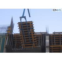 Wholesale Steel Material Slab Formwork Systems Lift Fork 10kN / 15kN Bearing Load from china suppliers