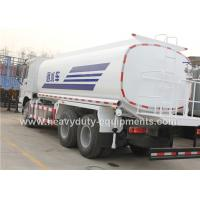 Wholesale SINOTRUK 6*4 290 hp 19m3 howo water sprayer truck with 12070kg curb weight from china suppliers