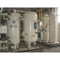 Wholesale Fully Automatic PSA Nitrogen Generator Liquid Nitrogen Production 99.9995% from china suppliers