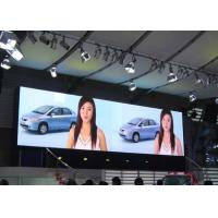 Wholesale HD Full Color Seamless Hire Led Screen Outdoor Fast Installation And Disassembling from china suppliers