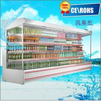 Wholesale Supermarket Drinks Cooler Commercial Display Freezer CE Height glass design from china suppliers