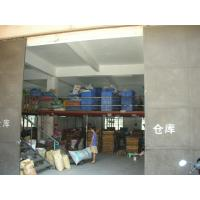 Jarcean Houseware Co., Ltd.