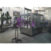 Buy cheap 3-In-1 Washing Filling Capping Machine from wholesalers
