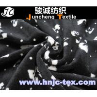 Wholesale Polyester and spandex blended elastic velvet/velour fabric for apparel and pajamas from china suppliers