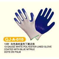 Wholesale Dot palm farmming, gardening and laboratory dipped nitrile Coated Work Glove from china suppliers