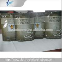 Wholesale Stand UP Printed Aluminum Foil Ziplock Bag For Coffee Packaging from china suppliers