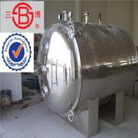 Wholesale Vacuum shelf dryer commercial drying equipment 460 × 640 × 45 baking tray from china suppliers