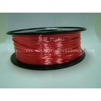 Wholesale Imitation silk filament,Polymer Composites 3d Printer filament  1.75 / 3.0 mm  Red color from china suppliers