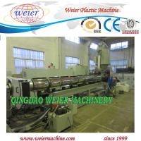 Wholesale 2300mm Wide PP Hollow Plastic Extrusion Equipment Grid  SJ-180 Extruder from china suppliers
