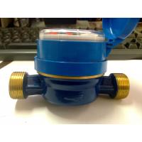 Wholesale Dry Dial Vane Wheel Single Jet Water Meter With 8 Wheels in Brass For Resident from china suppliers