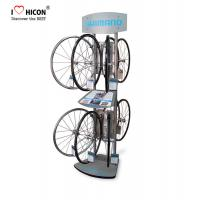 Buy cheap Enrich Client Involvement Metal Display Rack Bicycle Accessories Retail Display Floor Stand from wholesalers