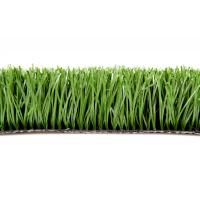 Wholesale Natural Soft Monofilament Artificial Grass For Cricket / Hockey / Rugby Court from china suppliers