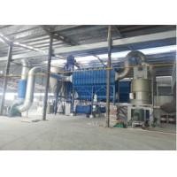 Wholesale High Efficiency Industrial Flash Dryer , SS CS Automatic Flash Dryer from china suppliers