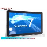 "Wholesale Mini PC 55"" Network LCD Advertising Display from china suppliers"