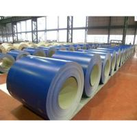 Wholesale Hot Sale Prepainted Primer Steel Coil With Excellent Quality and Low Price from china suppliers
