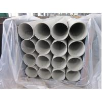 Quality F321 316L Stainless Steel Seamless Tube , schedule 80 stainless steel pipe for sale