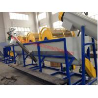 Wholesale PP film recycling washing machine line from china suppliers