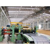 Wholesale Metal Slitting Machine , Steel Coil Slitting Machine PLC Controlled from china suppliers