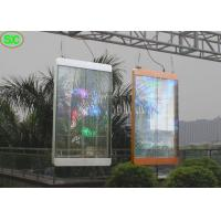 Wholesale P10 Outdoor transparent led curtain screen for Window , 75% Transparency from china suppliers