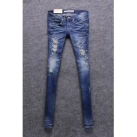 Wholesale Dark Blue Low Rise Women'S Straight Leg Jeans With Embroidered Rhinestone Diamond from china suppliers