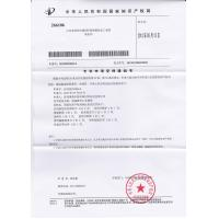 QINGDAO RHINE WPC TECHNOLOGY CO.,LTD Certifications