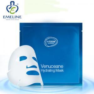 Wholesale Anti - Pregnancy Spot / Melasma Anti Aging Facial Mask Mascarilla Cream from china suppliers