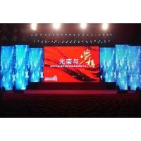 Wholesale High Resolution P10mm Flexible Led Display For Billboard Concerts from china suppliers