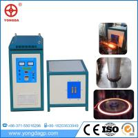 Wholesale 65kw igbt module industrical induction heating machine for metal heat treatment from china suppliers