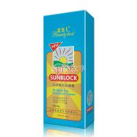 Wholesale Multiple SPF 30 Butter Cream Lotion Sunscreen OEM/ODM For Adult Female Gender from china suppliers