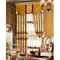 Wholesale High-Grade Embroidery Curtain Luxury Ready Made Curtains , Custom Blackout Window Curtain from china suppliers