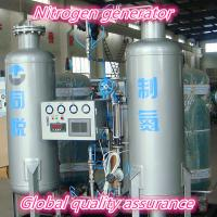Buy cheap Carbon Molecular Sieve Nitrogen Generation Equipment Skid Mounted Whole Line System from wholesalers
