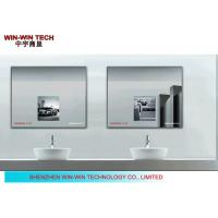 Wholesale 55 Inch Wall Mount Magic Mirror Display IR Tech for Changing Clothes from china suppliers