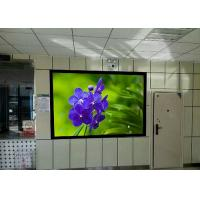 Wholesale 110-240V High Brightness led advertising screens Steel or Aluminum Cabinet from china suppliers