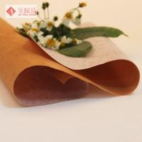 Wholesale Flocking Laminated Non Woven Polyester Fabric for Toy / Funiture / Upholstery from china suppliers