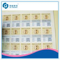 Wholesale Die Cut Self Adhesive Paper QR Code Stickers For Beverage / Milk / Beer from china suppliers