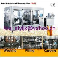Wholesale beer Yeast filling machine from china suppliers