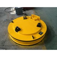 Wholesale Industrial Strength Magnets Lifting Electromagnet Tool 1100-1350 Kg Lifting Capacity from china suppliers