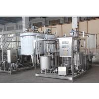 Wholesale 3 - 4 Stages  UHT Plate Sterilizer 65℃ , 95℃ , 137℃  Beer Dairy Milk from china suppliers