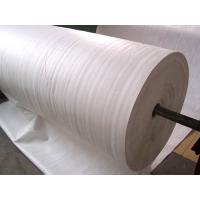 Wholesale Permeable Polyester Spunbond Fabric For Highway PP / PET Material from china suppliers