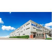 Shenzhen Hongguan Mechatronics Co., Ltd